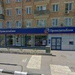 Ипотека в Москве: Промсвязьбанк