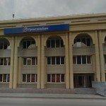 Ипотека в Новосибирске: Промсвязьбанк