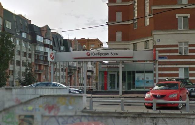 Ипотека в Юникредит Банке, Пермь, ул. Монастырская, 41