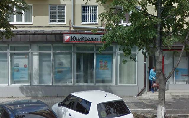 Юникредит Банк, Пермь, ул. Ленина, 59
