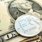Курс доллара и евро на 13.04.2016 падает