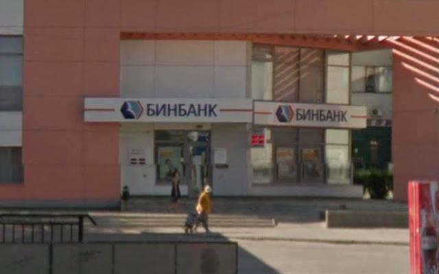 Бинбанк, Волгоград, улица Краснознаменская, 7а