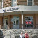 Ипотека в Казани: Бинбанк
