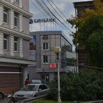 Ипотека в Красноярске: Бинбанк