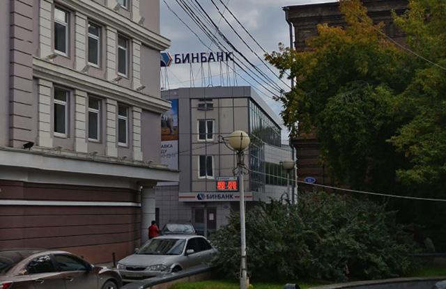 Ипотека в Бинбанке, Красноярск, пр. Мира, 81г