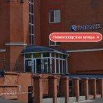 Ипотека в Новосибирске: Бинбанк