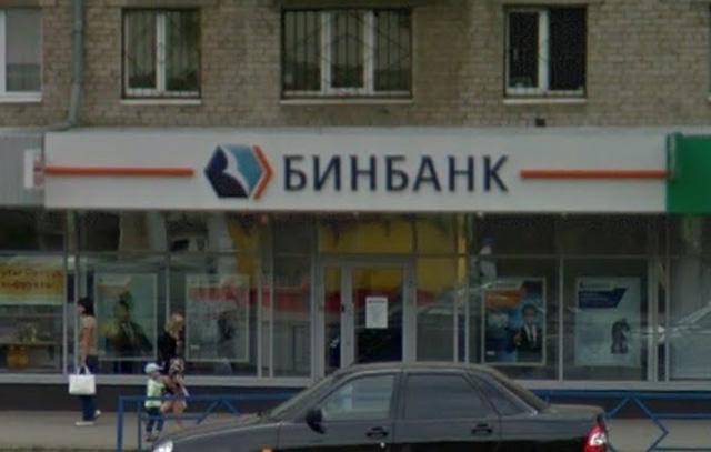 Ипотека в Бинбанке, Самара, ул. Победы, 121