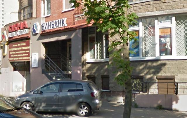 Бинбанк, Санкт-Петербург, проспект Луначарского, 54