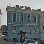 Ипотека в Санкт-Петербурге: Бинбанк