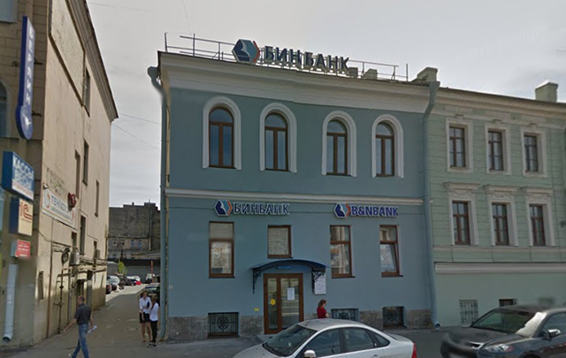 Ипотека в Бинбанке, Спб, набережная Обводного канала, 90Г