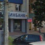 Ипотека в Челябинске: Бинбанк