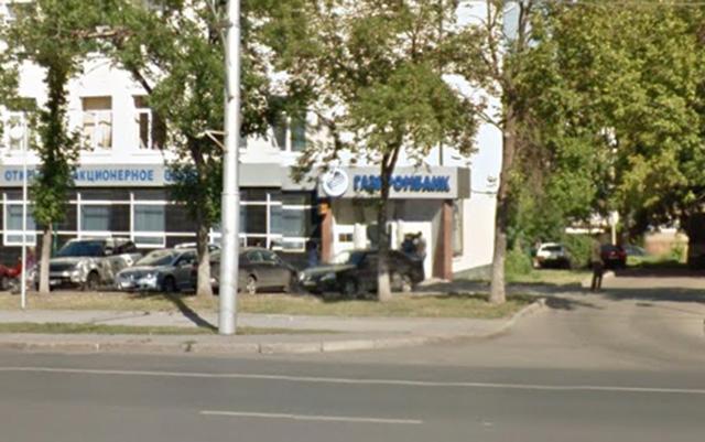 Ипотека в Газпромбанке, Уфа, просп. Октября, 148