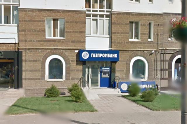 Газпромбанк, Уфа, ул. Мустая Карима, 42