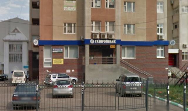 Газпромбанк, Уфа, ул. Цюрупы, д. 40