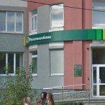 Ипотека в Екатеринбурге: Россельхозбанк