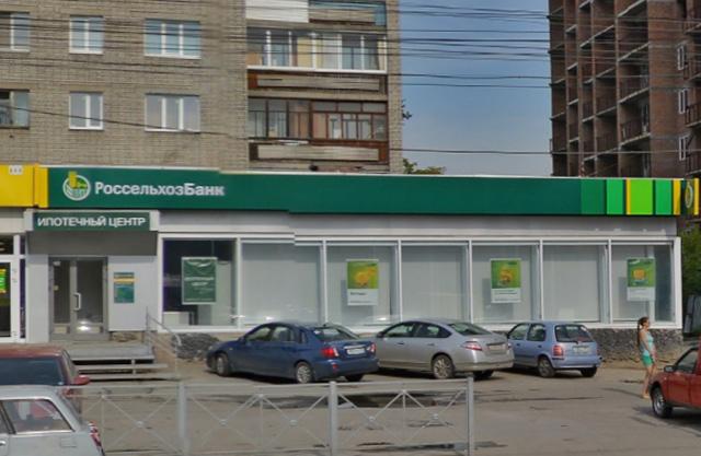 Ипотека в Россельхозбанке, Новосибирск, ул. Бориса Богаткова, 201