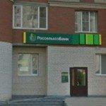 Ипотека в Санкт-Петербурге: Россельхозбанк