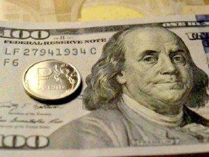 dollar4