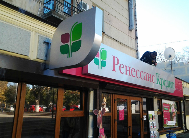 Интернет магазин бытовой техники харьков кредит