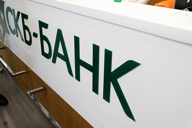 СКБ банк ипотека