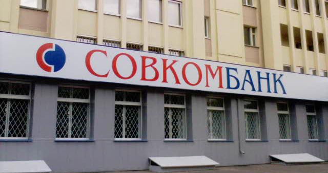 Банк ВТБ (Беларусь) - все кредиты Банка ВТБ (Беларусь) в
