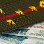 Решение о выплате 5 тыс. руб. военным пенсионерам было одобрено