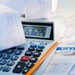 Налог на недвижимость для юридических лиц