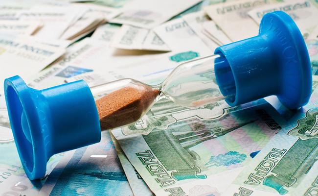 ипотечный кредит ростове: