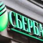 Сбербанк запустил новый общедоступный проект «Открытые данные»