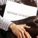 Новый инвестиционный сервис от «Тинькофф-банк»