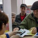 Каждый третий клиент Почта Банка к 2023 г. будет пенсионером