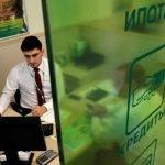 НАФИ: только 28% россиян хотят оформить ипотеку