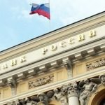 ЦБ будет останавливать деятельность проблемных банков за 1 день