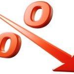 Цены на вторичную ипотеку могут снизиться на 0,5%