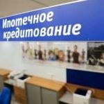 Дмитрий Медведев: к 2020 году – объем ипотеки удвоить!