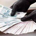 Глава Минэкономразвития заподозрен в получении взятки