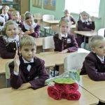 Каждая пятая российская семья берет в долг, чтобы собрать детей в школу