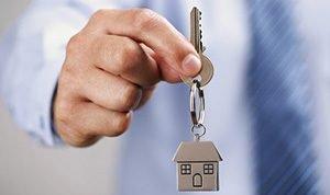 Ключ от квартиры
