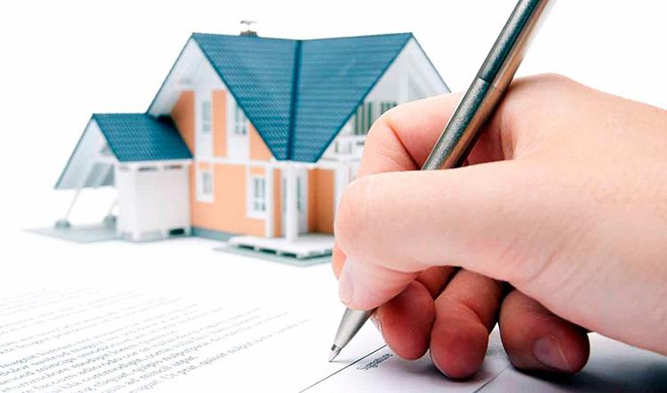 Договор ипотеки 2017