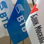 ВТБ почти завершил установку POS-терминалов в московском метро