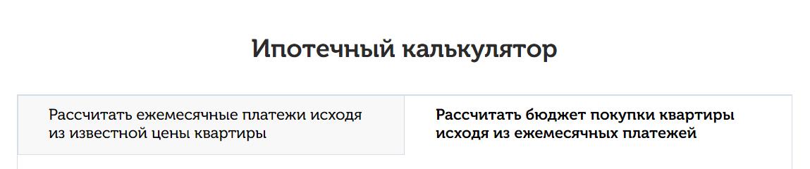 Купить ноутбук в СПб, цены на ноутбуки в Санкт