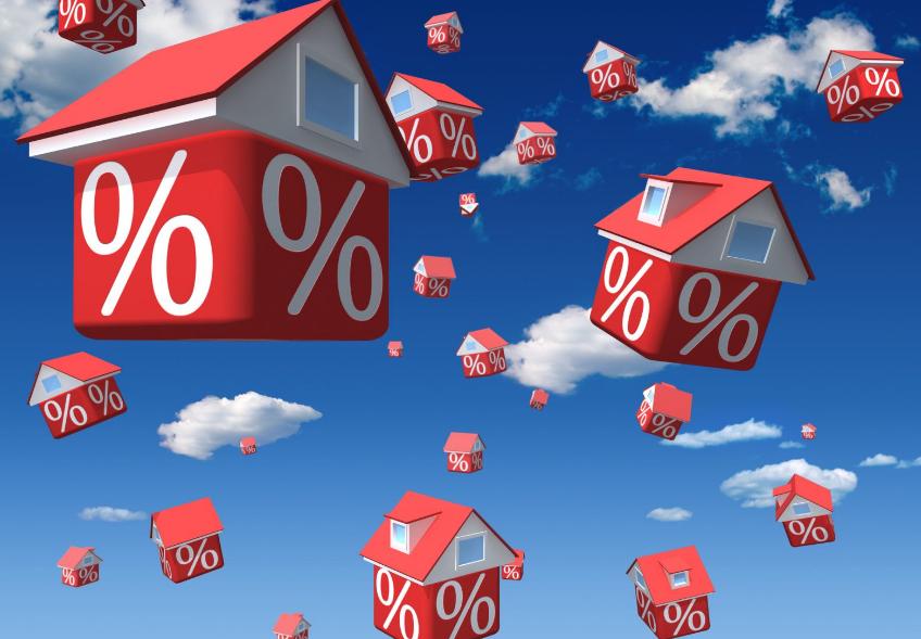 снижение ставки ипотеки 2018