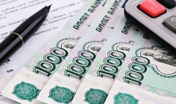 Выдача микрокредита