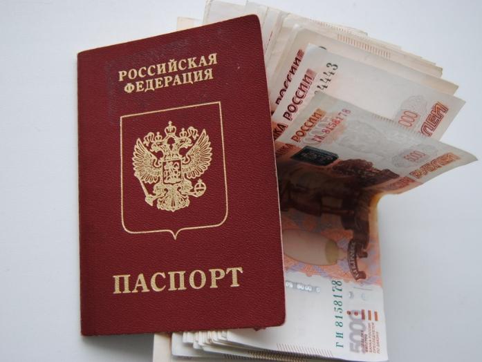 онлайн микрозаймы без паспорта на карту