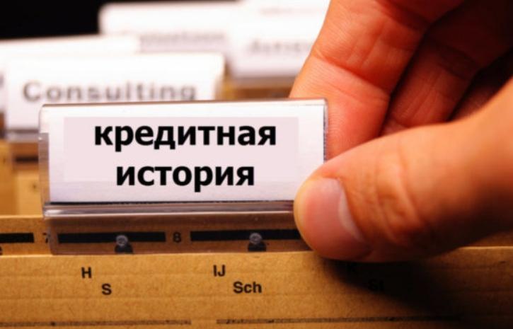ном кредит банк официальный сайт личный кабинет
