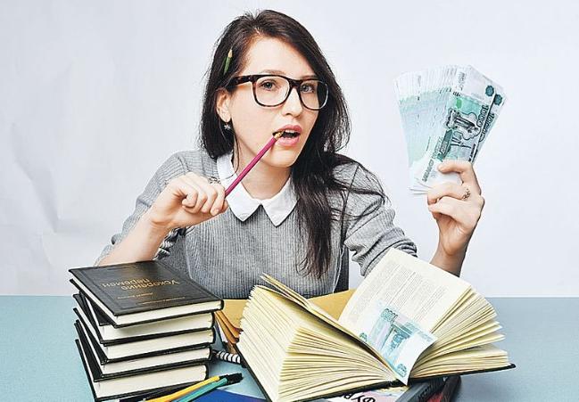 кредит для ип онлайн деньги на расчетный счет