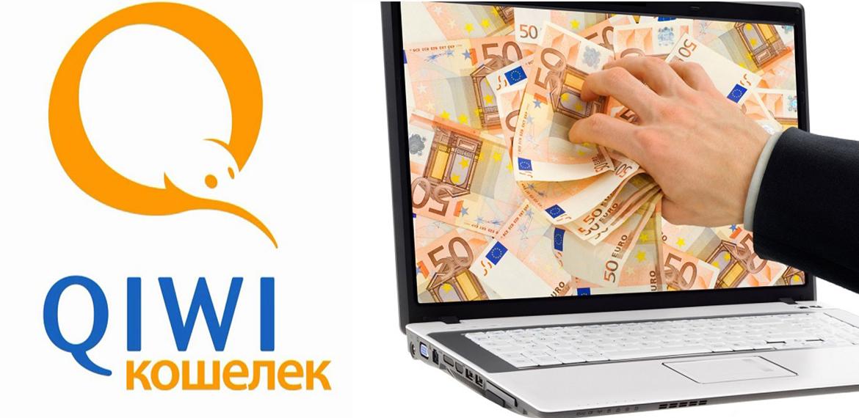 займы на qiwi microzaim24.ru взять кредит онлайн в сбербанке без справок самара