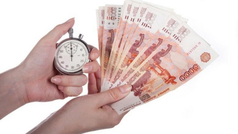 Погашение микрокредита