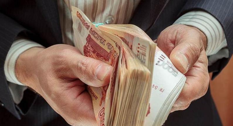 Взять кредит наличными 250000 рублей