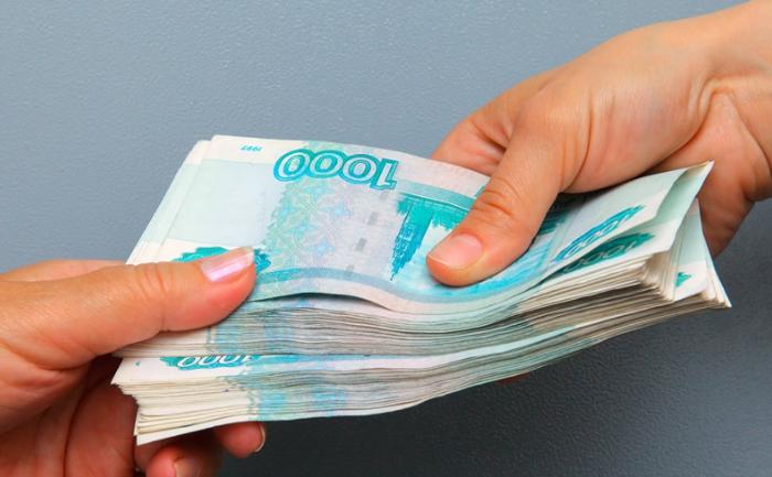 Взять кредит наличными 3000000 рублей